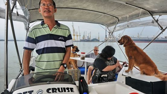 Pet Cruise Singapour