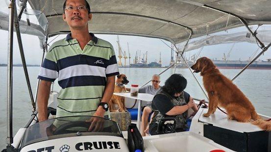 Pet Cruise Singapour